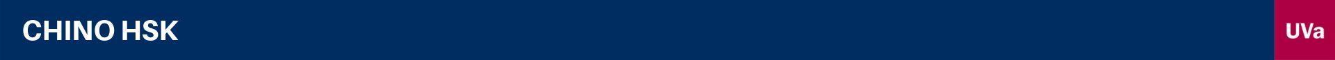 Chino banner cursos web