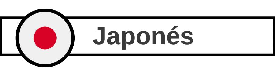 Banner cursos de japonés del Centro de Idiomas UVa